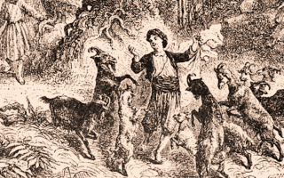 The legend of Kaldi and of the Jumping Goats